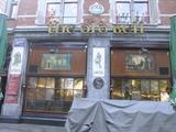 アムステルダム 街3