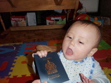 Jan20, 2012パスポート食っちゃうぞー