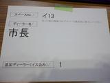 WHF有明18_2