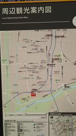 伏見の周辺観光案内図