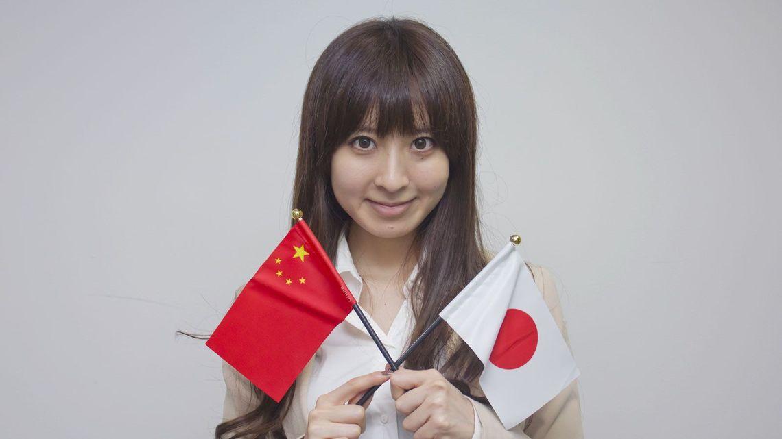 中国人、日本を離れる。日本の土地、中国人に奪われる。