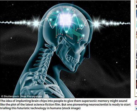 頭の中は『Google』脳内インプラントの恐怖