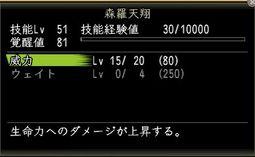 Nol10040400
