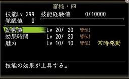 Nol11041702