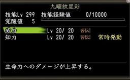Nol10081701