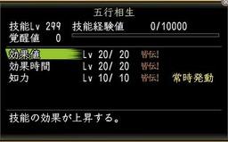 Nol10112500