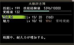 Nol10101402