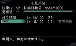 Nol12032400
