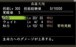 Nol10061301