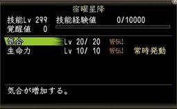 Nol10060400
