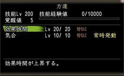 Nol11042000