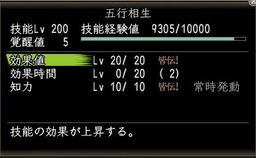 Nol10101400
