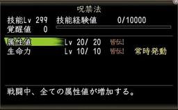 Nol10072100