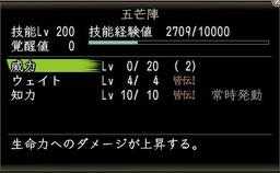 Nol10101401