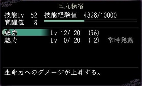 Nol13071501