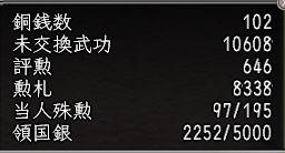 Nol10100500