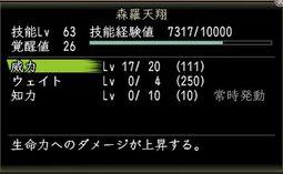 Nol10040800