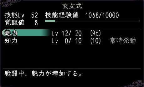 Nol13071400