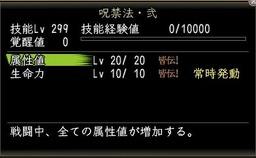 Nol10072101