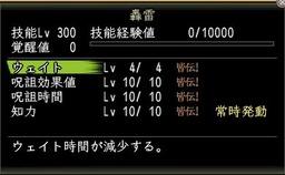 Nol11041701