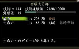 Nol10042801