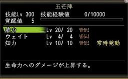 Nol10112501