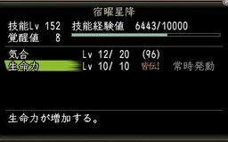Nol10011800