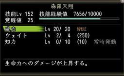 Nol10042800