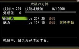Nol10112502