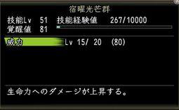 Nol10040900