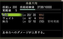 Nol10051103