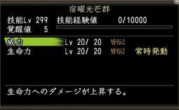 Nol10061700
