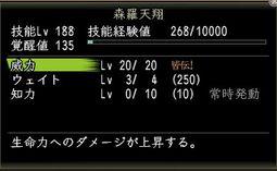 Nol10050600