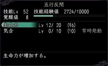 Nol13071500