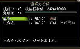 Nol10050601