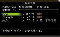 Nol10060100