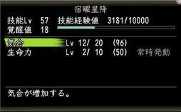 Nol09121200
