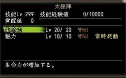 Nol10081700