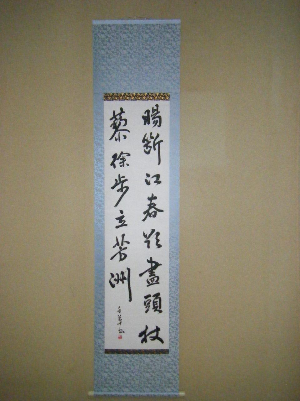 DSCF1033