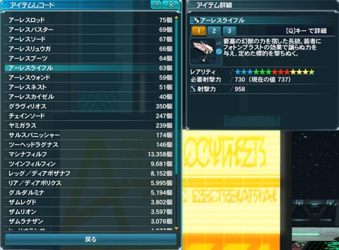 pso20141121_205939_005_compressed