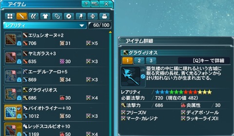 pso20141122_070443_000_compressed
