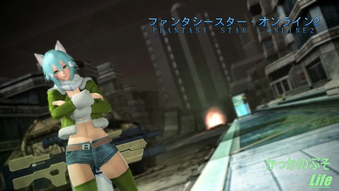 シノンちゃん再現01