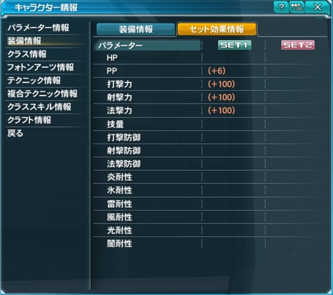 pso20141122_205404_008_compressed