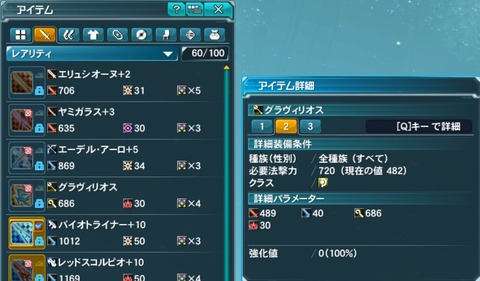 pso20141122_070453_001_compressed