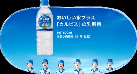 おいしい水
