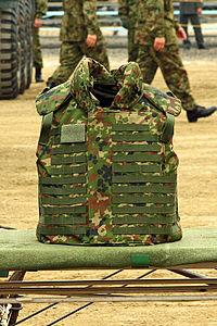 防弾チョッキ2型(改)