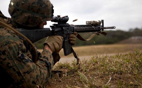 M16A4 mc