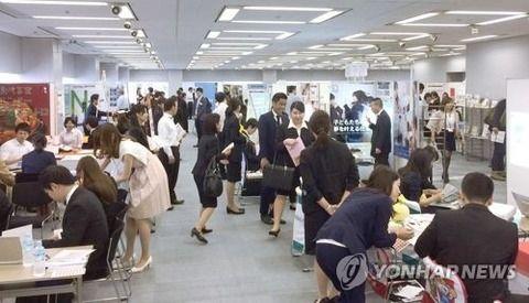 【韓国の反応】日本、深刻な人手不足「来年春の大卒予定者の80%、青田買い」