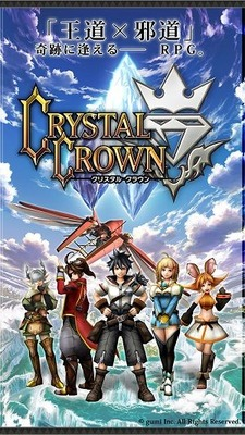 crystalcrown-4