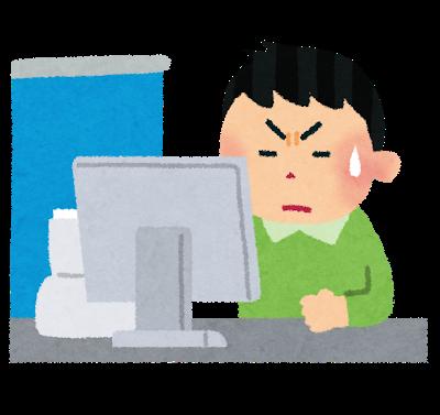 【悲報】職歴無しぼく「介護は無理」 ハロワのババア「ウーン。警備とかは?」 → 結果・・・・・・